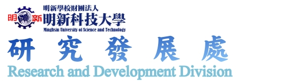Research and Development Division